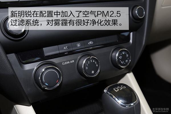 S的速腾高出了14千瓦和25牛米,在动力表现上与速腾旗舰版280TSI持平。而变速器方面同为7速DCT双离合。  由于两款车型之间特有的血缘关系,在不了解的情况下可能会认为它们的表现应该很接近,甚至是完全一致;可实际上他们呈现出了完全不同的驾驶风格。正像看到的那样,新明锐突显个性和多元化,而速腾相对更为保守。   拥有灵敏的油门调校与更轻盈的转向力度让人在驾驶新明锐时也好动起来,因为它非常灵活,强调在初段就给予驾驶者更高愉悦感,轻点油门动力就有呼之欲出的表现;而速腾会以一种相对平和的状态应对,但相对而言,