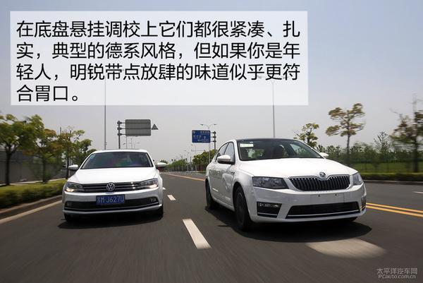 在底盘悬挂调校上它们的驾驶感受都很紧凑、扎实,这是德系风格产品应有的表现。但不同的是速腾对颠簸路面的震动处理要更细腻一些,表现是路感清晰又不生硬,而新明锐在复杂路况下的处理就要更直接,但总体来说两款车型都达到了比较出色的过滤震动和降噪的功能。当然,有人可能会在意独立和非独立悬挂的差异,可实际上它们在城市铺装路面并不会表现出任何异样。 0-100km/h加速测试 新明锐和速腾都采用了双离合变速器无法拉高转速,所以他们的起步姿态都很稳定。而在起步之后新明锐的突然爆发,推背感的传来让人对它的动力表现深信不疑,