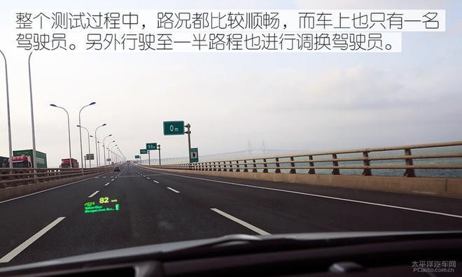 【汽车父亲PK】全新君威28T/博狗手机版380TSI