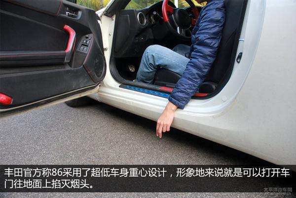 全方面解读丰田86跑车底盘