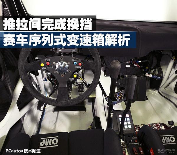 全方面解读赛车序列式变速箱