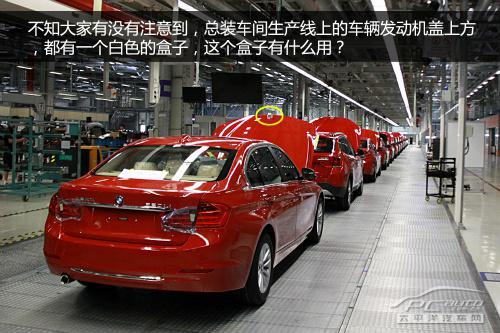 2013年7月5日,华晨宝马在沈阳铁西工厂隆重举行了十周年庆典活动
