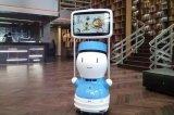 擎朗机器人正改变餐桌文化