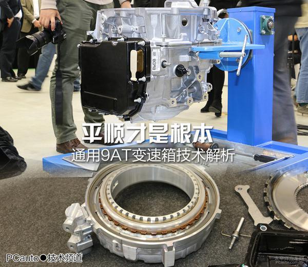 深度解析通用9AT变速箱
