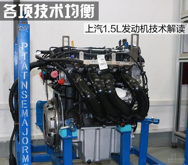 关于MG名爵全新车型MG ZS的发动机技术解析