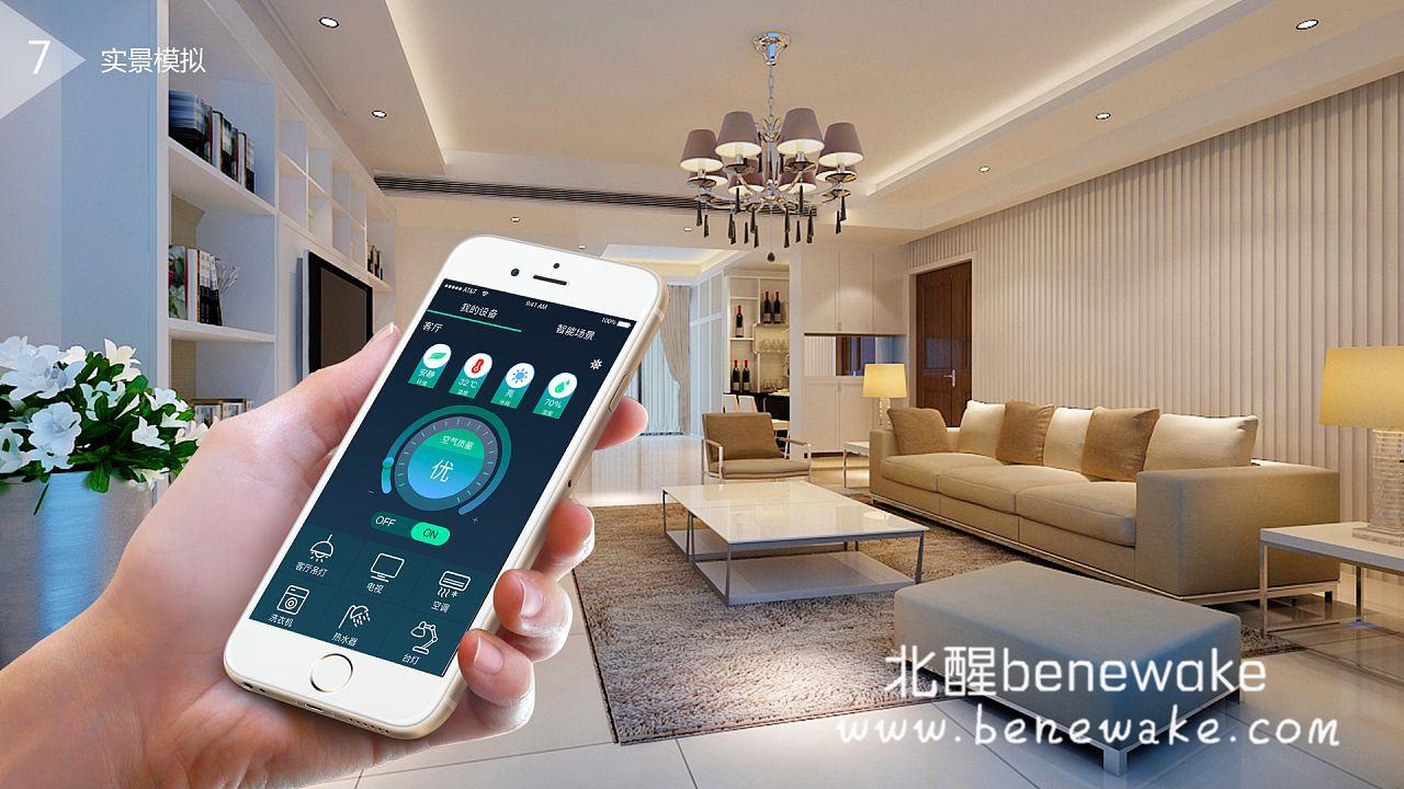 智能家居的迅速发展和品牌的迅速崛起