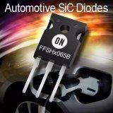 安森美半导体发布汽车应用碳化硅(SiC)二极管