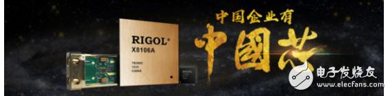 "RIGOL""凤凰座""ASIC芯片组的前世今生"