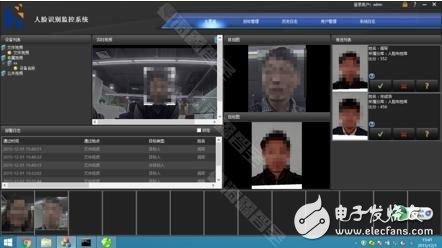 几大知名企业人脸识别技术介绍