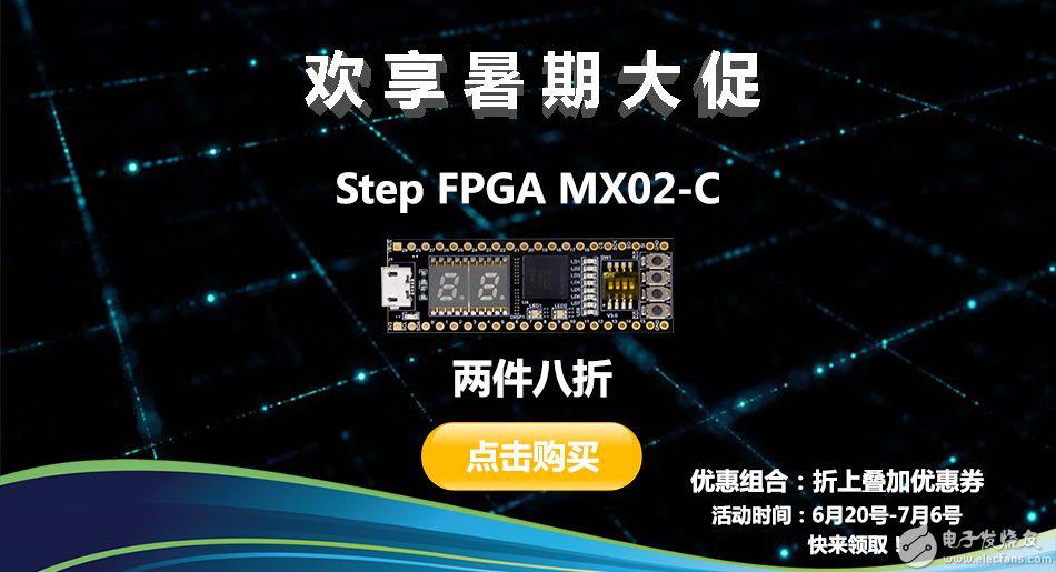 获得高校、专家一致认可的小脚丫FPGA开发板到底有何神奇的地方?——小脚丫STEP-MXO2 二代评测