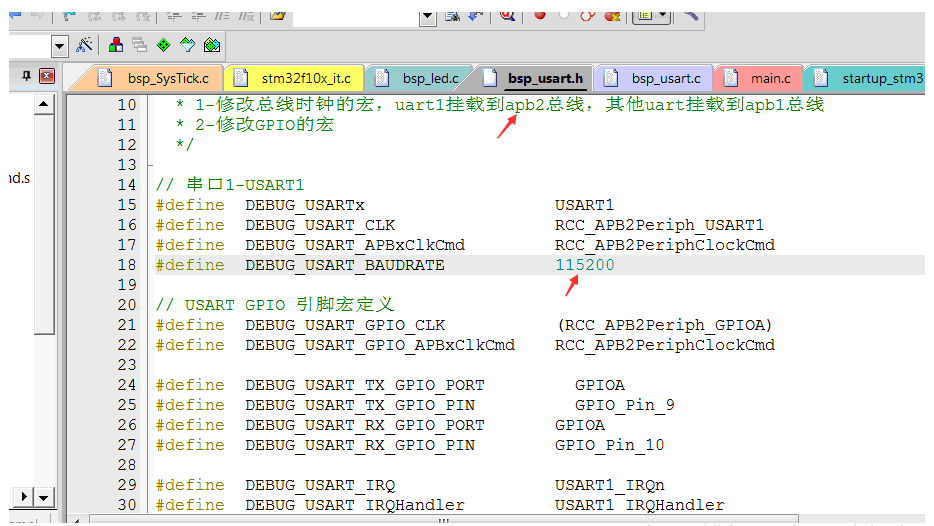 STM32串口通信数据乱码的相关问题