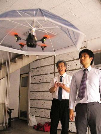 FreeParasol:无人机免举自动雨伞,AI...