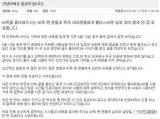 韩国洪性志对局使用AI作弊胜柯洁
