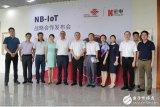 宏电股份与深圳联通签署NB-IoT战略合作协议