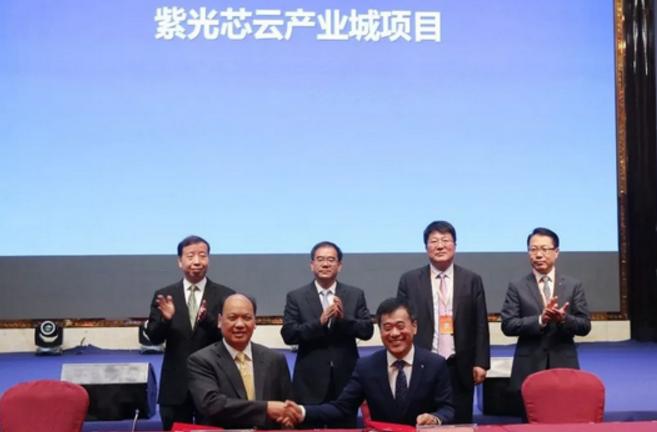 紫光集团拟投资额达1000亿元项目落地东莞