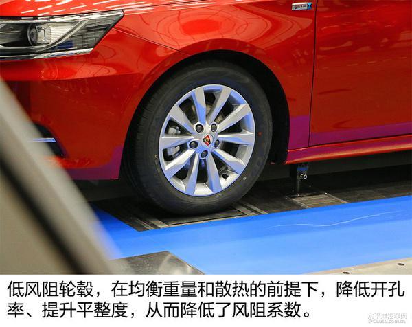 一款风阻系数相当优秀的自主品牌量产车型--荣威i6