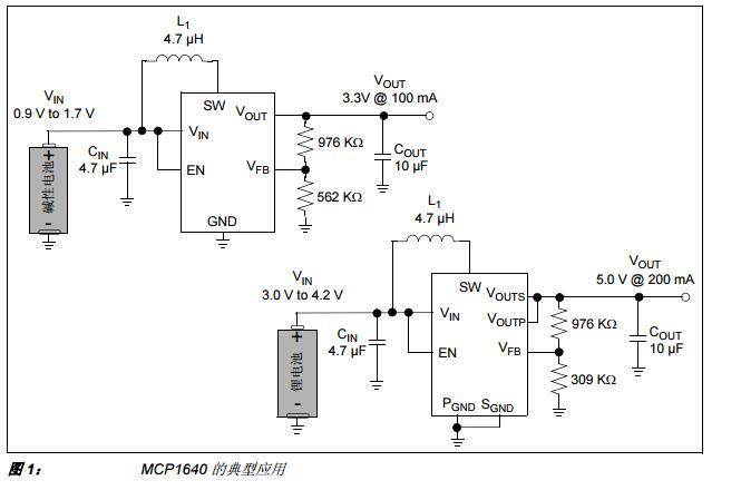 AN1311之单节电池输入升压转换器设计