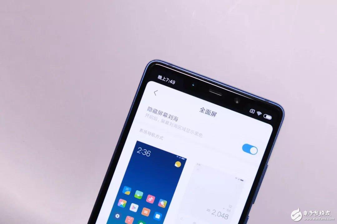 小米8 SE测评:小尺寸大屏幕