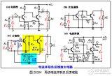 了解两级电流并联负反馈放大电路