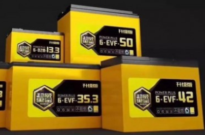 电动车电池品牌有哪些技术派走俏市场