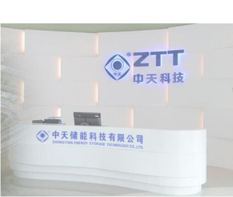 中天中标国家电网1.33亿元储能示范项目