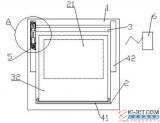 【新专利介绍】一种防盗防潮电表