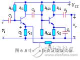 负反馈组态对放大电路性能指标的影响
