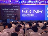 高通面向5G商用的关键问题演讲