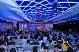 华为北京研究所正式开幕深入探讨共同打造全球化的创...