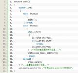 教你如何编写优质的嵌入式C程序?