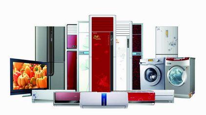 家电业向智能化转型是未来发展的趋势