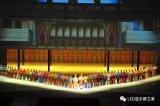 利亚德承建剧场1800平米异形LED屏幕