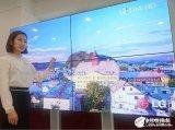 LGD与韩国蒸镀设备供应商YAS签定设备采购订单,将全力投资OLED面板
