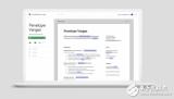谷歌招聘新方式--人工智能