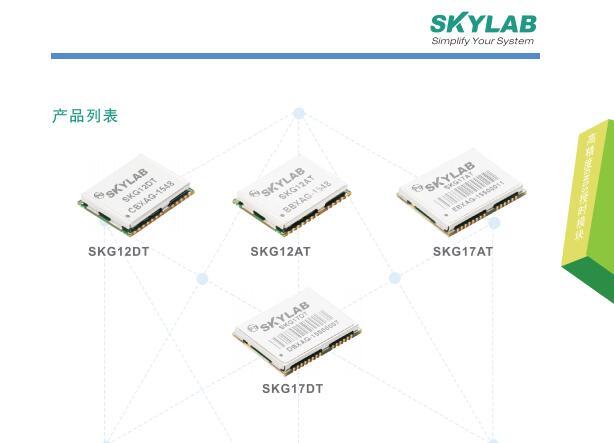 简单介绍高性能SKYLAB授时模块的精准授时应用