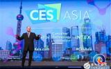 【CES 2018】人工智能产品更显关注