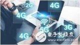 5G到來,2G/3G就將不存在了嗎