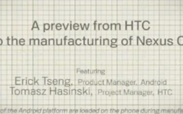 LabVIEW为Google Nexus One自动化测试助力