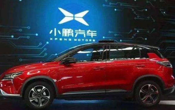 小鹏汽车宣布与德赛西威合作,2020年将实现L3级自动驾驶量产