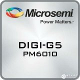 美高森美DIGI-G5实现三倍容量分组光传输平台,加密光连接更加灵活