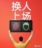 小米平板4将搭载AI人脸识别系统,官方称看一眼就...
