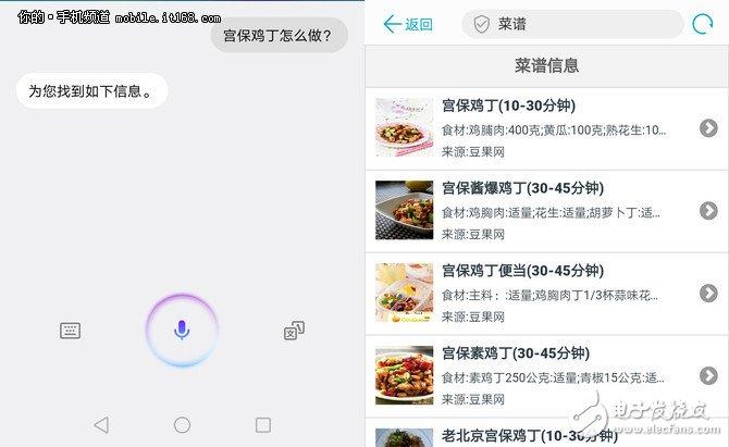 华为荣耀9i怎么样_荣耀9i深度评测_千元机里的游戏神机