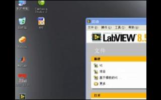 LabVIEW操作演示教学视频(3.3)