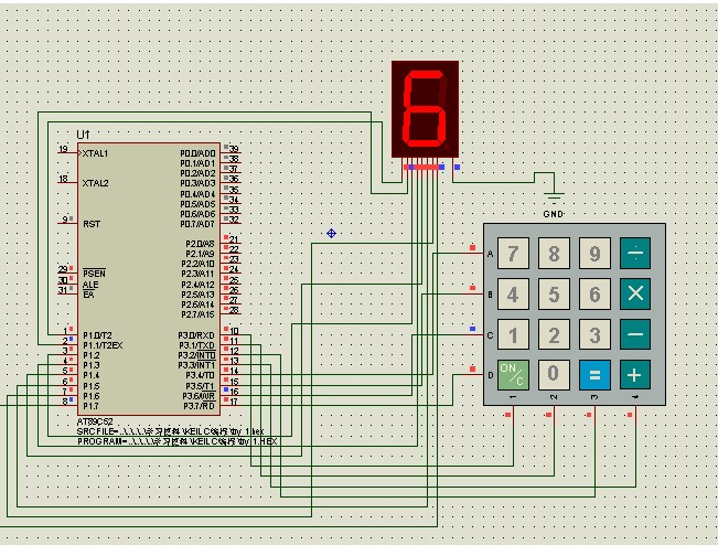 基于AT89S51的4×4 矩阵键程序设计