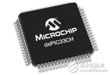 Microchip发布基于dsPIC33CH系列的全新数字信号控制器