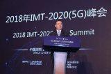 5G标准冻结到实现预商用的新阶段中,产业还要解决...