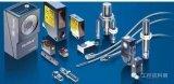 工业传感器概述,根据模拟信号传感器的性能选型