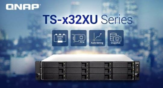 威联通推出入门级机架式TS-x32XU NAS 系列 针对中小企业