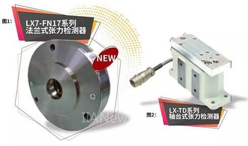 三菱电机推出全新法兰式张力检测器