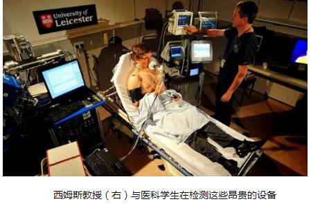 """太空技术助英打造""""自动""""医务室,对传统的诊断方式..."""